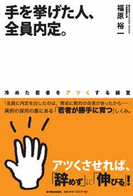 680 ay shimada05