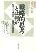 173 shimada0426