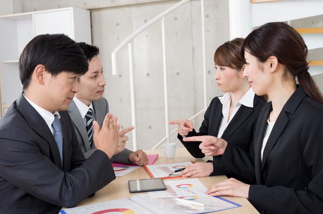 対立のない組織で大丈夫ですか? | GLOBIS 知見録