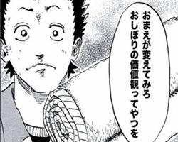 411yd manga2