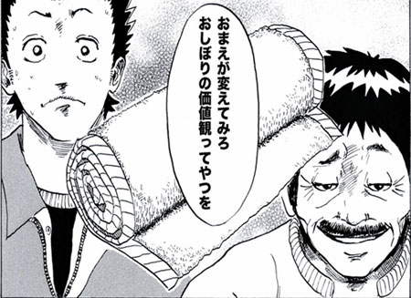 411yd manga