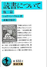 860 yd book1