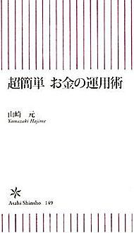 942 yd yamabook