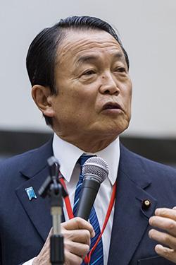麻生 太郎